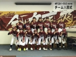 【中学部】入団式2018年新一年生