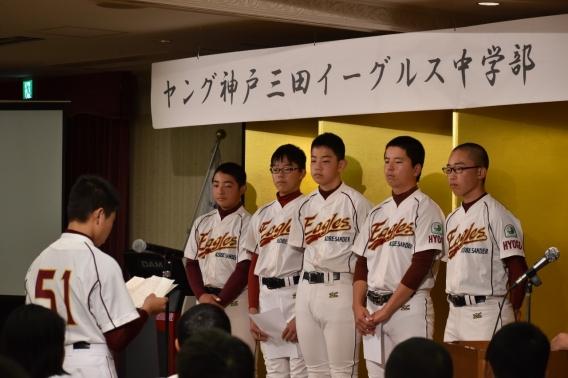 【卒団式】第五期生 卒団式