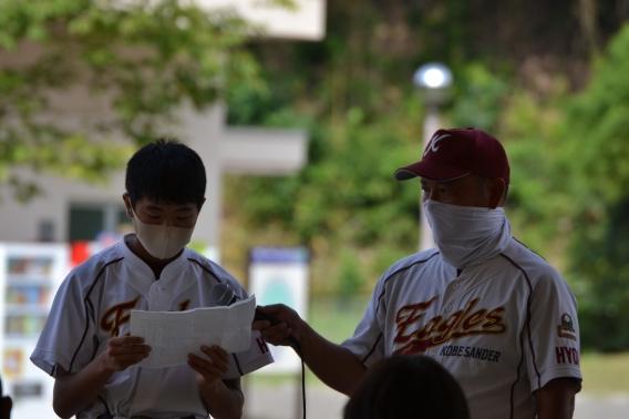 【中学部】 第六期生 引退式